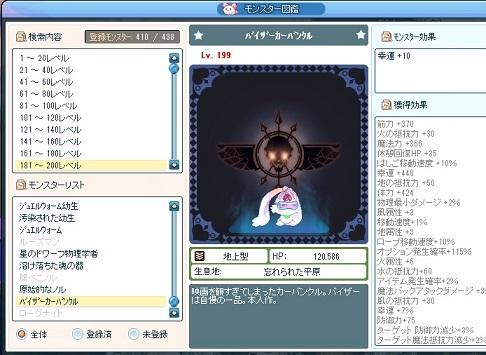 2013_10_27_15_22_39_000.jpg