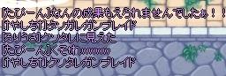 2013_11_10_23_35_44_000.jpg