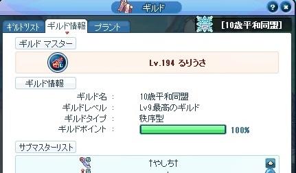 2013_11_11_23_27_54_000.jpg