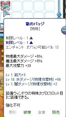2013_11_18_23_42_22_000.jpg
