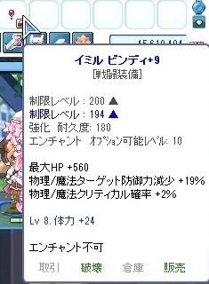 2013_11_24_00_16_17_000.jpg