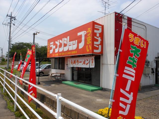 結城東店20130525001