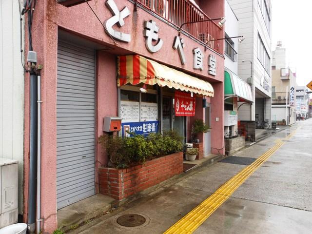 ともべ食堂20130402001