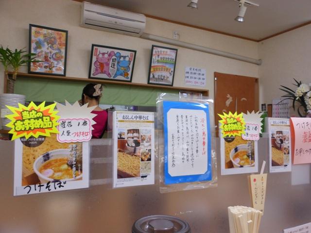 まるしん20130425003