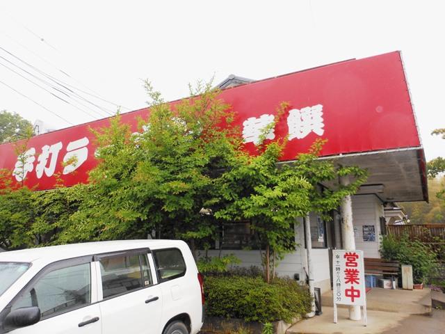 華饌20130520001