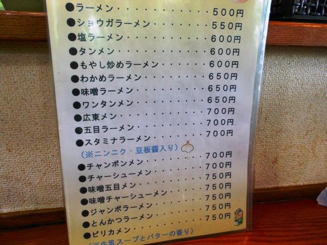 華饌20130520002