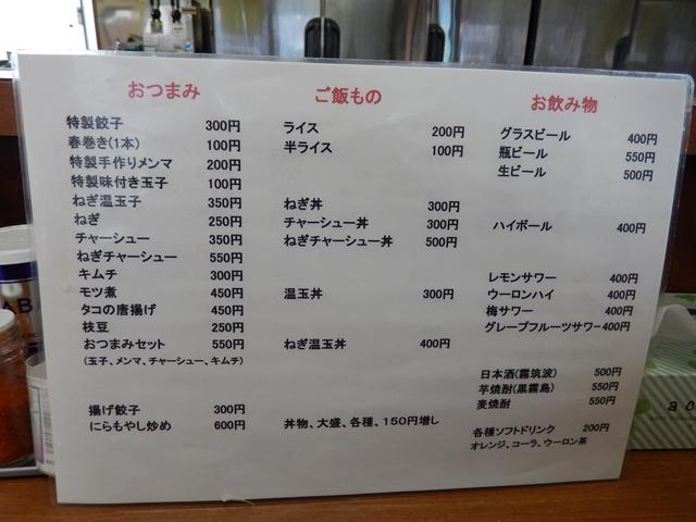 大木20141026003