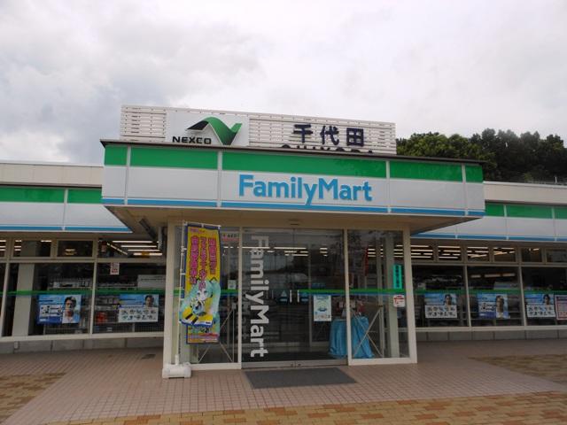 千代田下20130701002