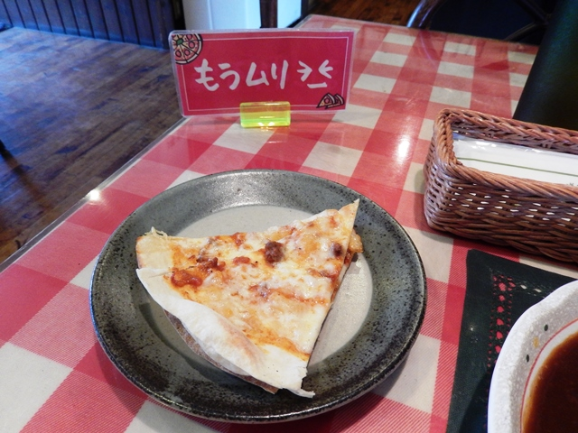 洋麺食堂20141105006