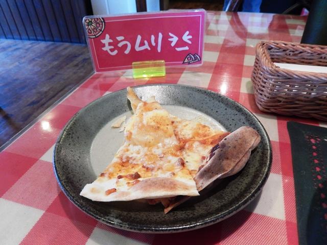 洋麺食堂20141105009