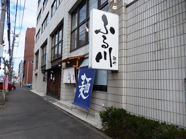 ふる川20141106001