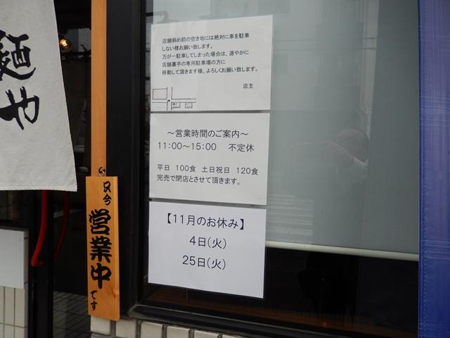 ふる川20141106010