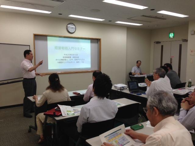 20130615JCG経営戦略入門セミナー