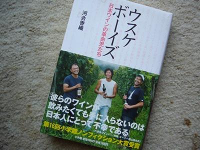 P1060870.jpg
