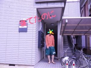 蜀咏悄+1_convert_20130602205257