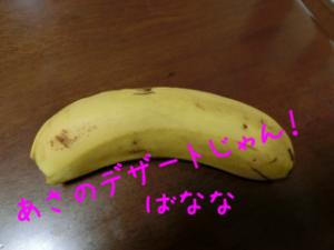 蜀咏悄+1+(2)_convert_20130619075025