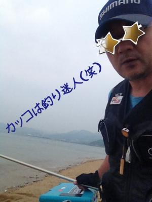 蜀咏悄+2_convert_20130625164257
