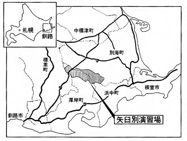 演習場の図2