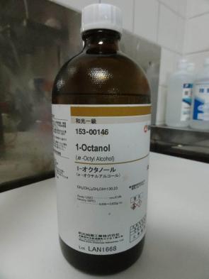 オクタノール 瓶