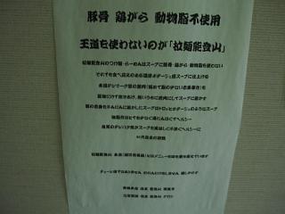 IMG_0448.jpg