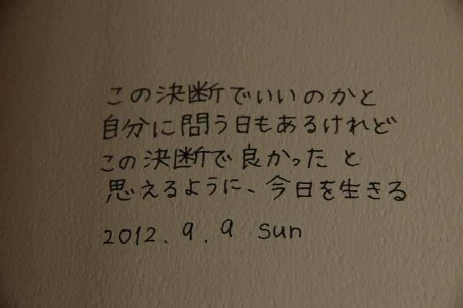 DSC_3662.jpg