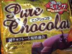 20130508_pure_chocolat.jpg