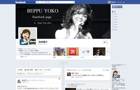 BYFB.jpg