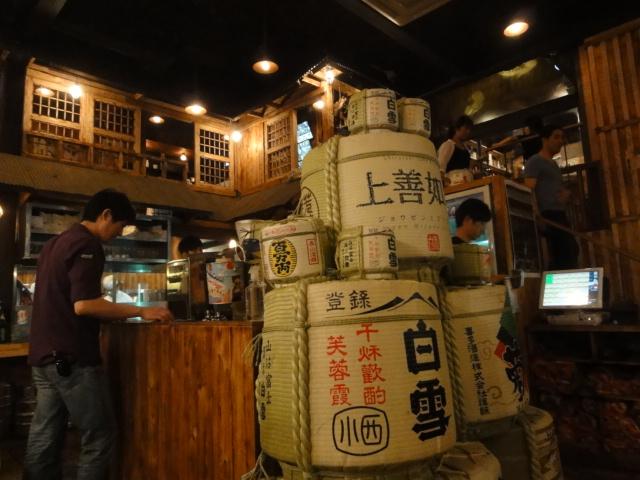 2013年6月15日 うまい京都 店内
