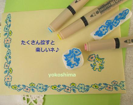 2014 1 20おはな3