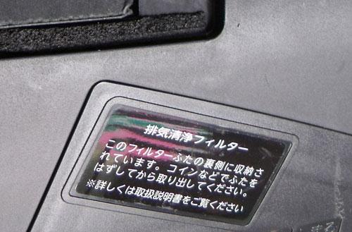 DSCF3293_500X329.jpg