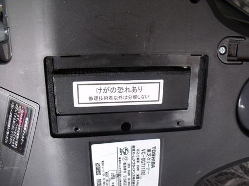 DSCF3293_500X375.jpg