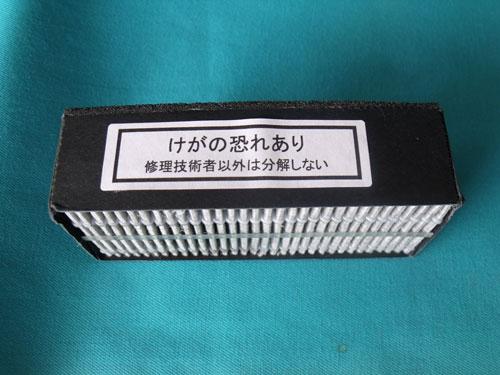 DSCF3296_500X375.jpg