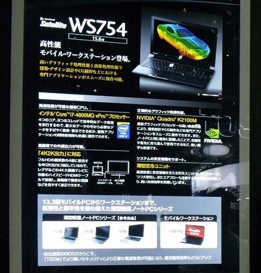 DSCF8383_530X553.jpg