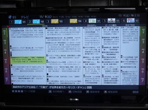 DSCF8819_500X371.jpg