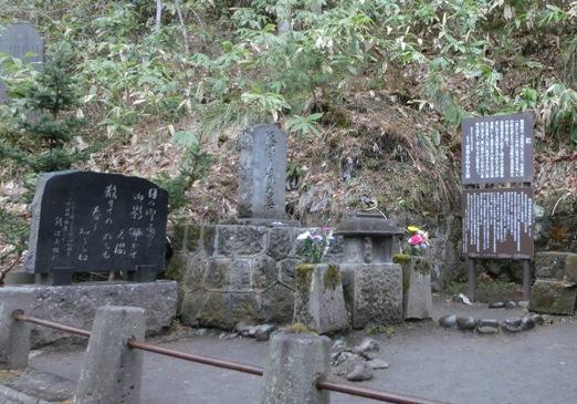 飯沼定吉の墓