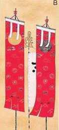 戊申戦争勃発 岩倉具視のたくらみで掲げられた官軍の象徴、錦旗1