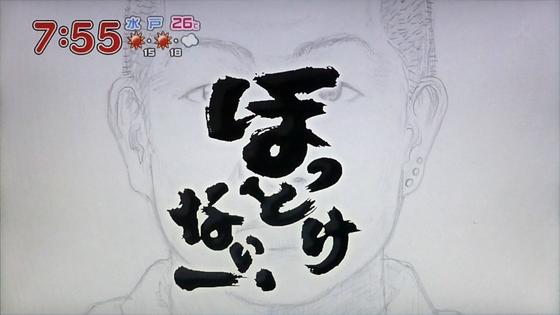 朝ズバ008