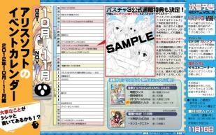 月刊成人アリス2012 10月号