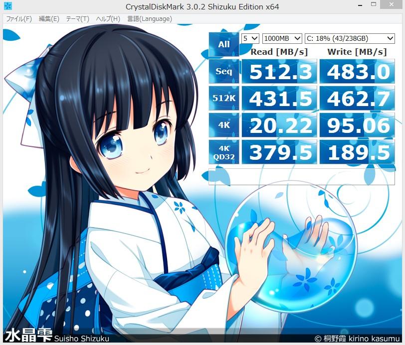 2013y07m24d_232026664.jpg