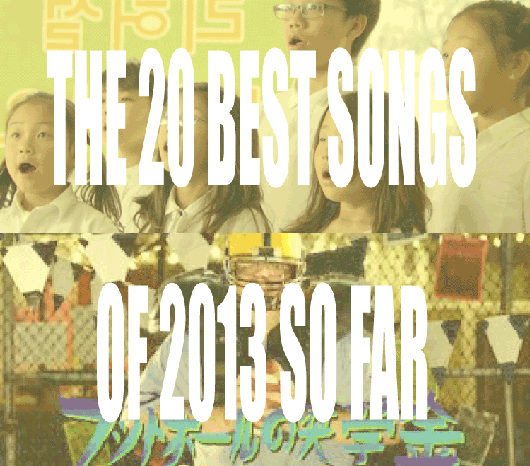 songs2013sofar10-1.png