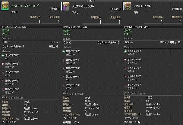 20131021-022(縮小)