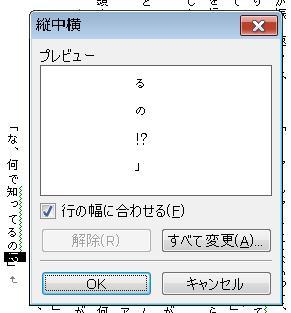 tatenakayoko2.jpg