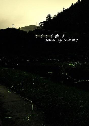 1一の瀬橋13.06.02