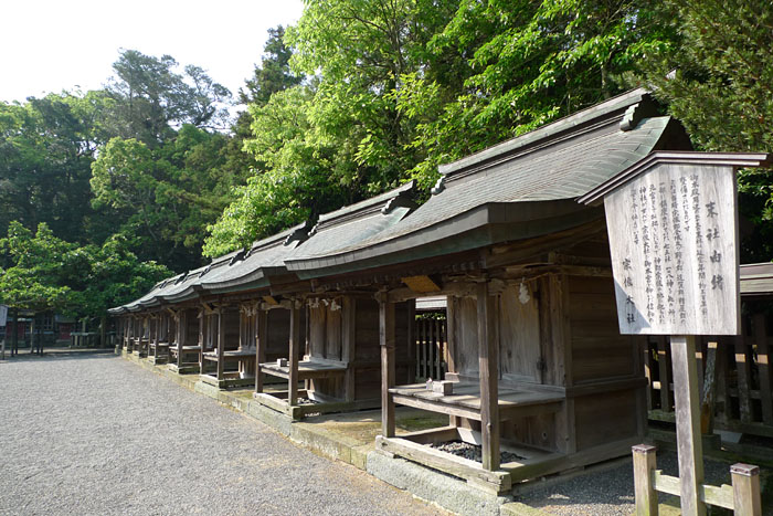 福岡県 宗像大社 17