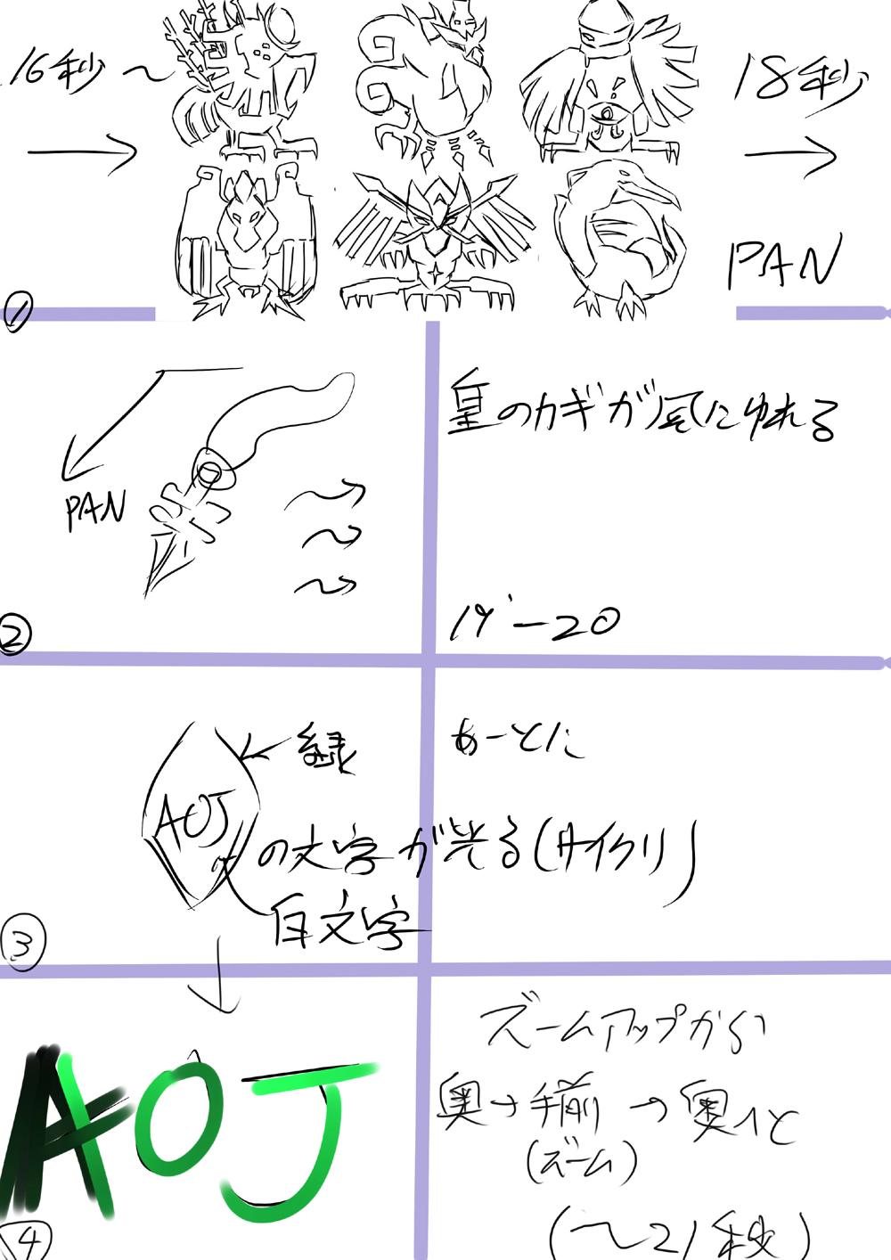 201304042150599de.jpg