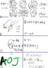 絵コンテ用01