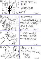 絵コンテ用02