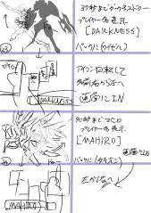 絵コンテ用03