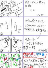 絵コンテ用04