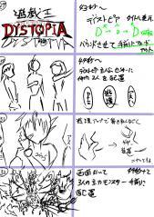 絵コンテ用05